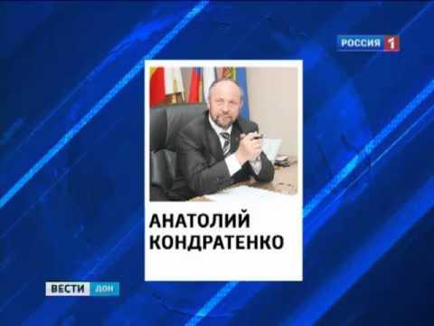 Мэр Новочеркасска ушёл в отставку