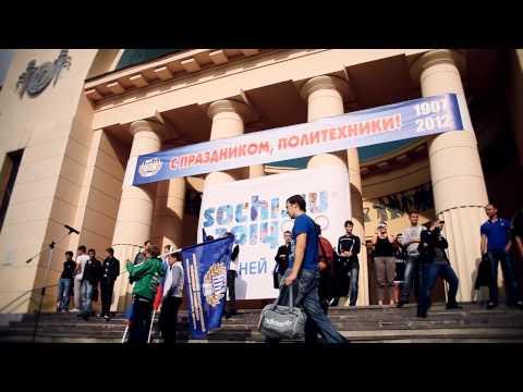 Всероссийский флэшмоб в Новочеркасске