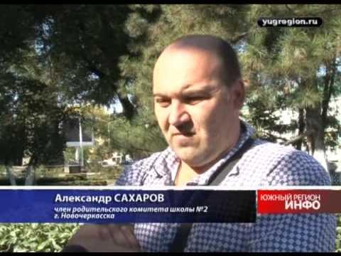Отчету в гор.думе мэр Новочеркасска предпочел отпуск