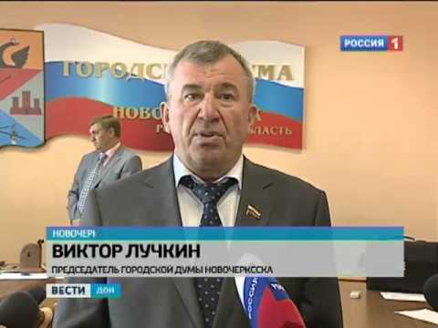Мэр Новочеркасска вновь не пришел в гордуму