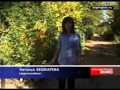 Жителей Новочеркасска хоронят на несуществующем кладбище
