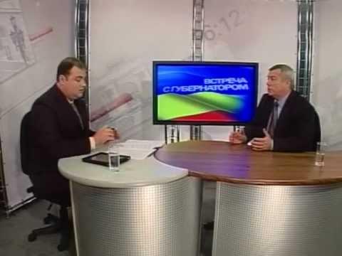 Встреча с губернатором на ТРК «37 канал» г.Новочеркасска
