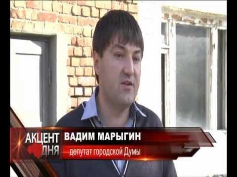 Депутат Вадим Марыгин встретился с жителями улицы Силикатная (Акцент дня)