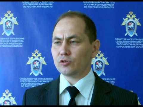 Убийство беременной девушки в Новочеркасске