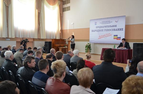 Народный фронт провел Праймериз в Новочеркасске