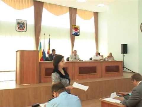 Заседание Городской Думы Новочеркасска 25 мая 2013 года