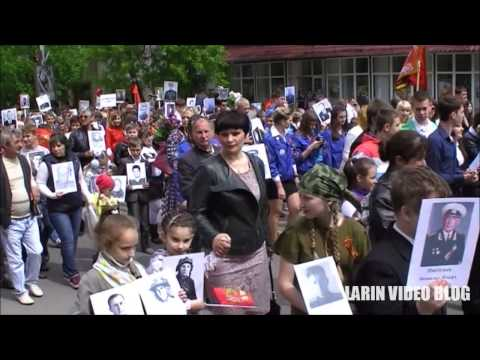 Акция «Бессмертный полк» в Новочеркасске