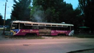 В Новочеркасске загорелся трамвай