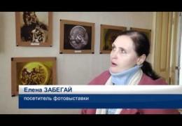 Новости Новочеркасска за 20 марта 2015 года