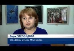 Новости Новочеркасска за 08 апреля 2015 года